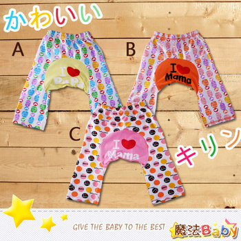 魔法Baby I LOVE PA&MA PP長褲/褲子(A.B.C)~k29482(B/90)