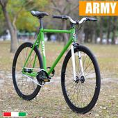 《EXTRA+》單速車 700C 義大利血統精品車 ARMY(50)