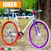 《EXTRA+》單速車 700C 義大利血統精品車 JOKER(50)