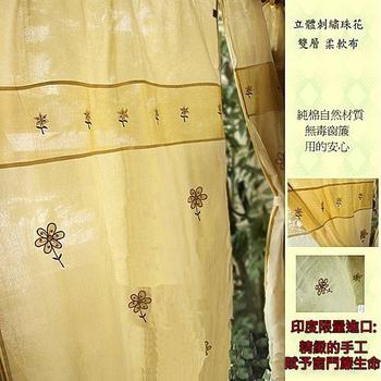 櫻之舞 金色珠花雙層禪翼紗窗簾(200*170cm)