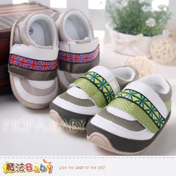 魔法Baby ~【KUKI酷奇】繽紛米字圖案壓紋寶寶鞋/男童鞋(綠.棕)~sh2921(綠/12cm(13))