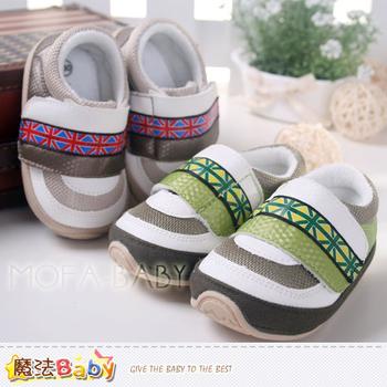 魔法Baby ~【KUKI酷奇】繽紛米字圖案壓紋寶寶鞋/男童鞋(綠.棕)~sh2921(棕/12cm(13))