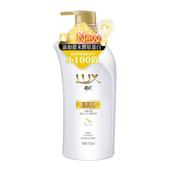 《Lux麗仕》柔亮強韌洗髮乳(750ml/瓶)