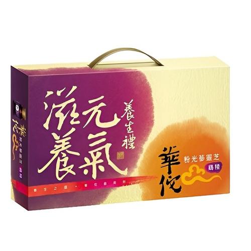 華陀 粉光蔘靈芝雞精禮盒(68ml*9入/盒)