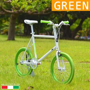 《EXTRA+》單速車 20吋MINI 義大利血統精品車 GREEN(47)