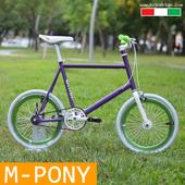 《EXTRA+》單速車 20吋MINI 內變二速 SRAM系統 義大利血統精品車 M-PONY(47)