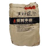 《妙管家》黑神風優質木炭(3kg/包)