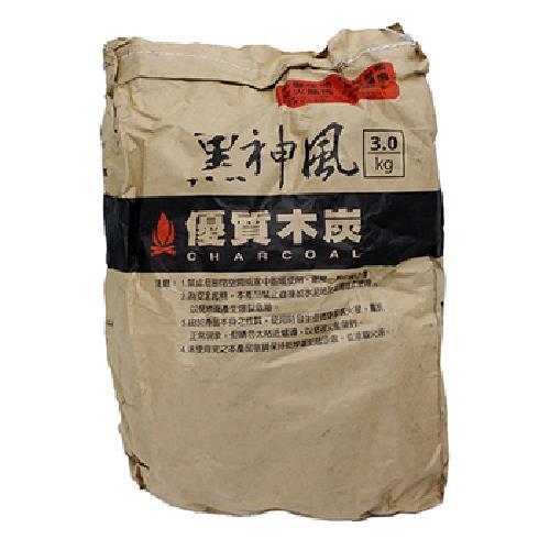 黑神風 優質木炭(3kg/包)