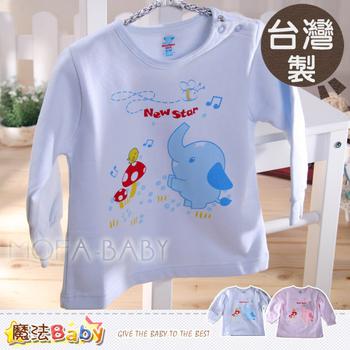 魔法Baby 台灣製造厚款幼兒長袖肩開上衣(藍.粉)~g3232(藍/90)