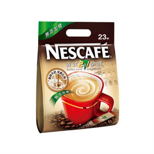雀巢 咖啡二合一義式拿鐵袋裝(12g*23包/袋)