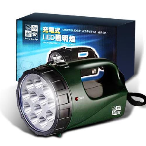《妙管家》充電式LED照明燈(1組)