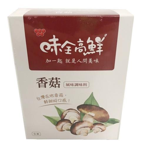 味全 高鮮香菇風味調味料(320g/盒)