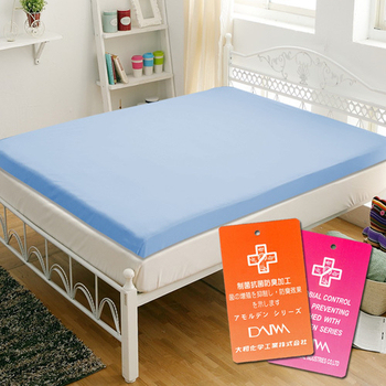 KOTAS 釋壓型 8cm 防蹣抗菌竹炭記憶床墊-單人3尺(藍色)