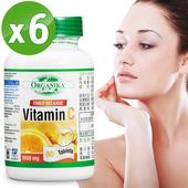 《Organika-優格康》長效緩釋型維生素C(60錠/瓶 超值六入組)