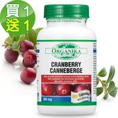 《Organika優格康》蔓越莓(12倍冷壓萃取)(90顆/瓶) 買一送一(90顆/瓶 2瓶組)
