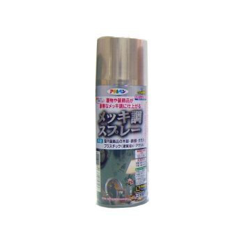 Asahipen 日本古典金屬電鍍噴漆300ml (5色)