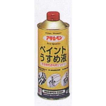 日本Asahipen 低味高環保松香水400ml