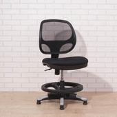 羅德固定式網布兒童電腦椅(黑色)