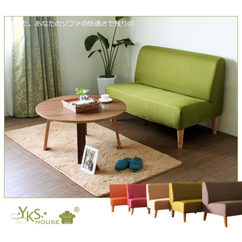 YKSHOUSE 果漾雙人座布沙發椅-五色(蘋果綠)