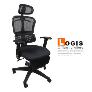 ★結帳現折★LOGIS 時尚紳士網背置腳辦公電腦椅(黑置腳台)