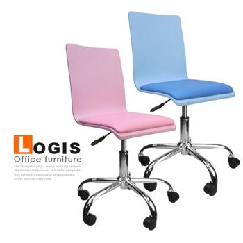 ★結帳現折★LOGIS 香彩曲木皮墊事務電腦椅(粉藍鐵腳)