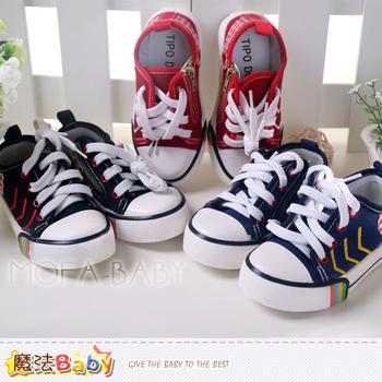 魔法Baby 繽紛綁帶經典帆布鞋~sh3003(藍/15.5cm(25))