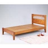 伊賀實木加大單人床(3.5呎)