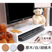 防潑水桌上置物架-3色(胡桃木色)