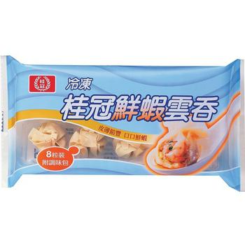 桂冠 鮮蝦雲吞(160g(8粒)/盒)
