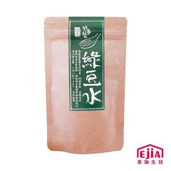 易珈生技 纖Q好手藝【綠豆水】-生津止渴、退火良方