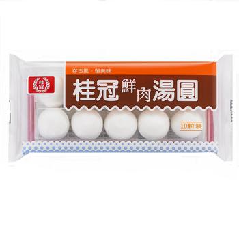 桂冠 鮮肉湯圓(200g/盒)