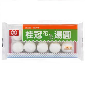 桂冠 花生湯圓(200g/盒)