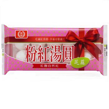 桂冠 粉紅芝麻湯圓(200g/盒)