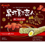 《foodpro》黑巧克力戀人(160g/盒)