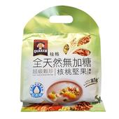 《桂格》全天然無加糖超級穀珍 核桃堅果(28G*10入/袋)