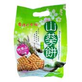 《台灣e食館》阿里山山葵餅(190g/包)