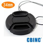 《CBINC》34mm  夾扣式鏡頭蓋 - 附繩(34mm)贈GT-02桌上腳架