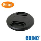 《CBINC》86mm 夾扣式鏡頭蓋 - 附繩(86mm)