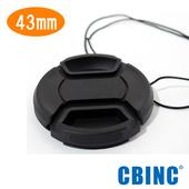 《CBINC》43mm 夾扣式鏡頭蓋 - 附繩(43mm)贈GT-02桌上腳架