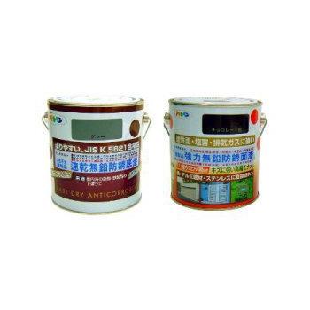 Asahipen 日本製鐵製品防鏽油性琺瑯面漆0.7L+鐵製品防鏽速乾底漆鼠灰0.7L