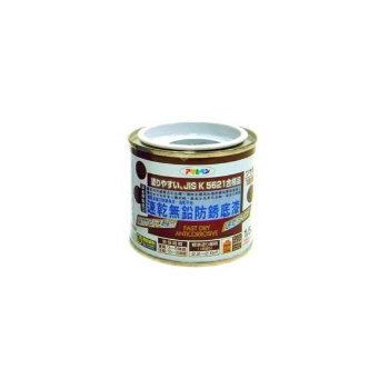《Asahipen》日本製鐵製品防鏽速乾底漆鼠灰0.2L