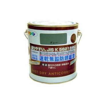 Asahipen 日本製鐵製品防鏽速乾底漆鼠灰0.7L