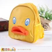 《魔法Baby》黃ㄚ立體ㄚ嘴雙肩背包~f0125