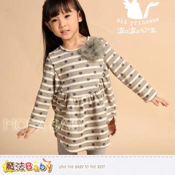 魔法Baby 俏麗甜美波波公主品牌~經典玫瑰花氣質洋裝/連身裙~k30372(9)