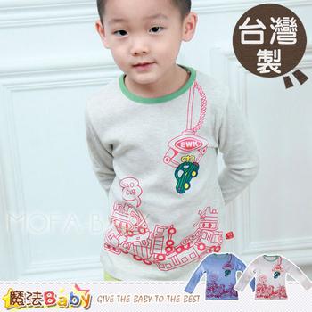 魔法Baby 台灣製造車子機器長袖圖T/上衣~k30204(藍/5)