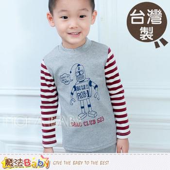 魔法Baby 台灣製造半高領條紋機器人長袖圖T/上衣~k30174(7)