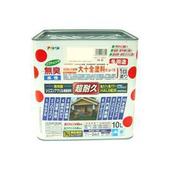 《Asahipen》日本原裝內外牆/木/鐵 Big-10大十全健康塗料10L (3色)