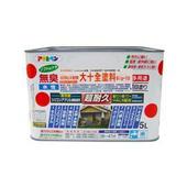 《Asahipen》日本原裝內外牆/木/鐵 Big-10大十全健康塗料5L (3色)