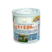 《Asahipen》日本原裝內外牆/木/鐵 Big-10大十全健康塗料0.7L (8色)