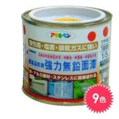 《Asahipen》日本製鐵製品防鏽油性法瑯面漆0.2L(9色)